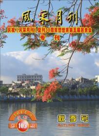 autumn-2012